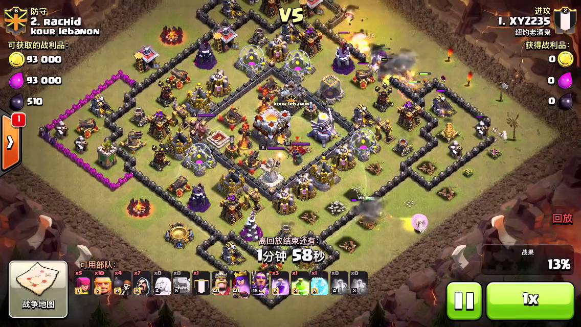 wizard giant strategy clash of clans