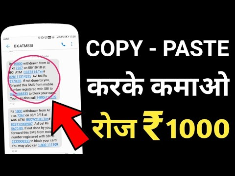 Earn Rs.1000 Daily With This New Verified Website || Best Earning Website 2019