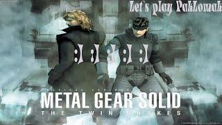 Metal Gear Solid Пытки #Это прям целый фильм