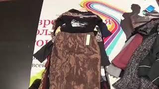 Одежда Оптом stock s ru Женская Одежда BGN