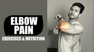 How to Fix ELBOW PAIN with Exercises & Nutrition | Brief Info by Guru Mann