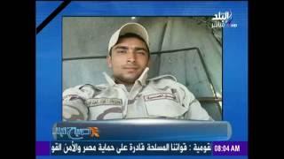 صباح البلد - اللحظات الأخيرة في حياة 12 شهيد قبل هجوم على كمين بشمال سيناء