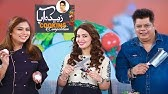 Zubaida Apa Cooking Competition Part 3Ek Nayee Subah With Farah1 Augest 2018Aplus