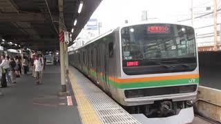 上野東京ラインE231系新橋駅発車