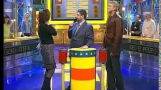 Сто к одному (Россия, 02.04.2005) Ягодки опять - Бес в ребро