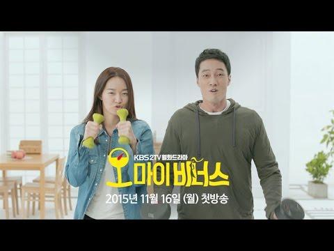 KBS 2TV 월화드라마 오 마이 비너스 티저1(Oh My Venus Teaser1)