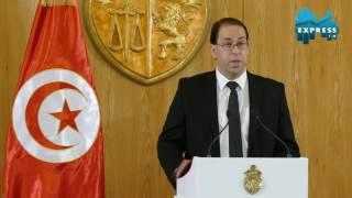 دار الضيافة قرطاج : يوسف الشاهد يقدم تشكيلة حكومة الوحدة الوطنية
