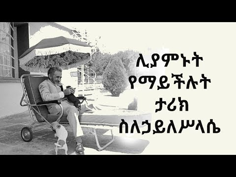 Stories About King Haile Selassie You Won't Believe Are True