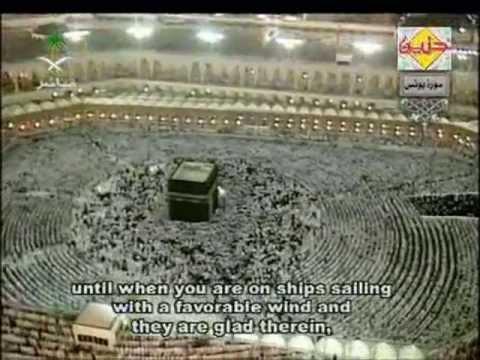 Quran Sura Yunus full of Grand Mosque in Mecca