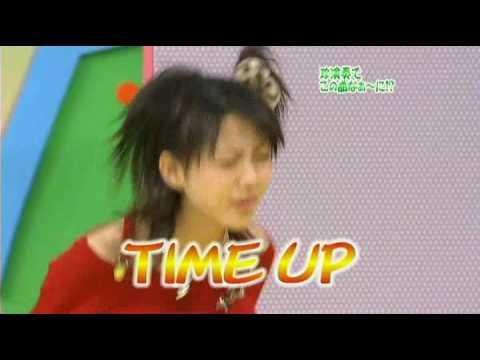 Reina Tanaka cute expression