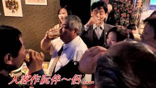 酒女夢(江蕙).mp4