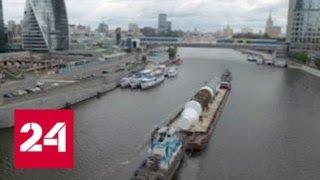 Городские технологии. Рекой подать. Специальный репортаж Дмитрия Щугорева - Россия 24