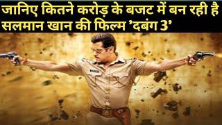 Dabangg 3 | Salman khan upcoming movie | Salman khan, Sonakshi sinha