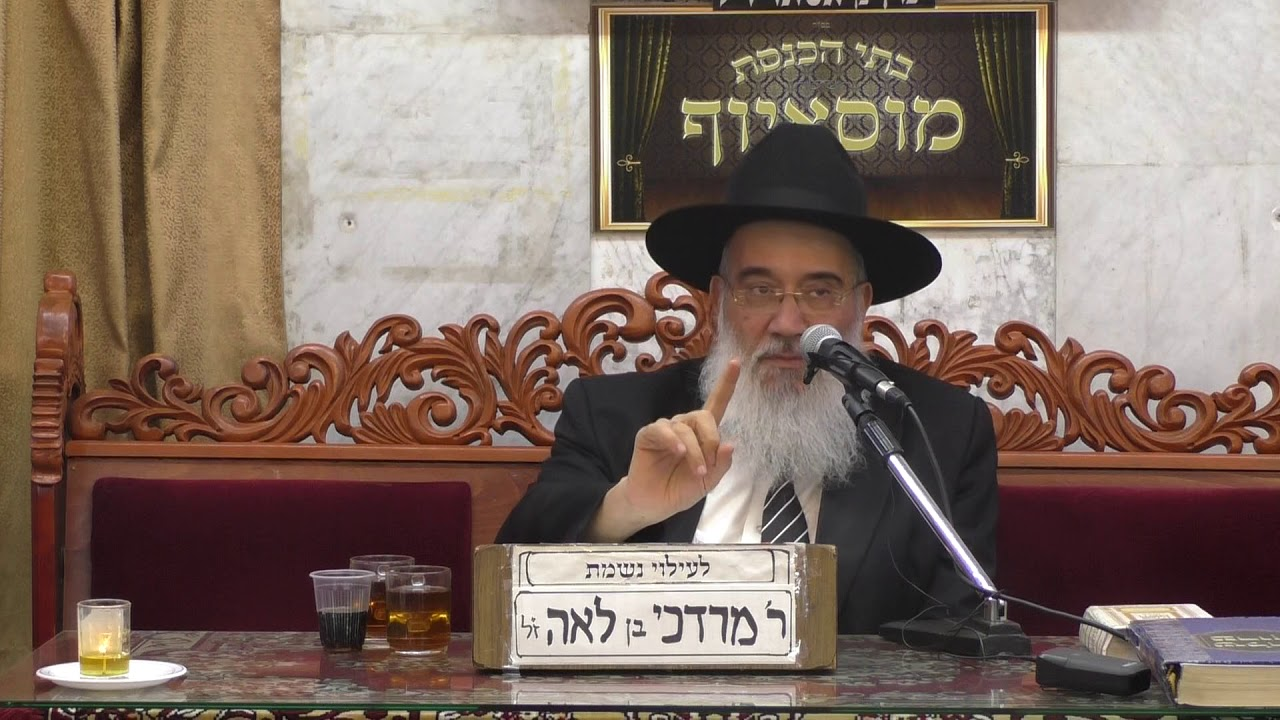 הרב יעקב שכנזי בני ישראל בני מלכים הרב יוסף שיטרית איך להימנע משינאת חינם