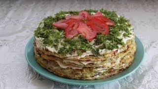 Вкуснейший кабачковый торт. Закуска из кабачков. Быстрый и легкий рецепт