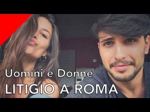 UOMINI E DONNE LUDOVICA E FABIO LITIGANO A ROMA - NEWS OTTOBRE 2016