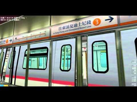 openBVE MTR Tung Chung Line (Hong Kong to Tung Chung)