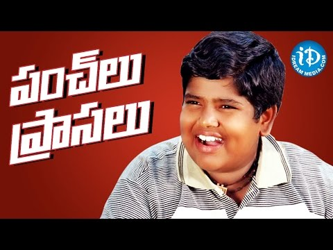 Master Bharath Comedy Punch Dialogues || All Time Comedy Scenes