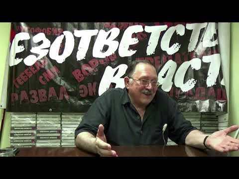 Что такое сталинизм? Третья серия. Период блеска для русских людей