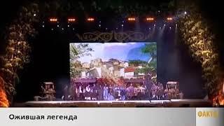 Сюжет о премьере театрально-цирковое шоу от РомановАрена