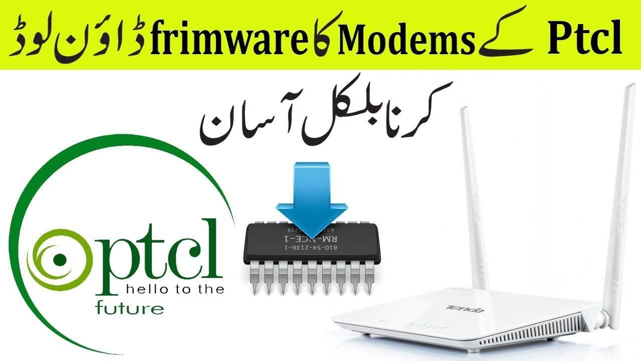 How to Download Ptcl Modem Original Firmware - Download Ptcl Modem Software