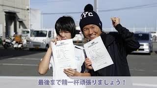 大熊町が参加  inよこすかシーサイドマラソン〜横須賀市と大熊町のつながり〜