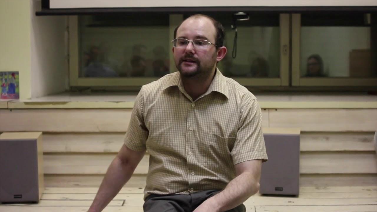 Александр Смулянский «Желание одержимого: невроз навязчивости в лакановской  теории» - YouTube