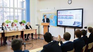«Урок с Министром». М.С. Ликсутов, заместитель Мэра Москвы, руководитель Департамента транспорта