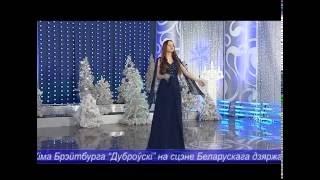 """Дарья Хмельницкая - """"Слуцкiя ткачыхi"""""""
