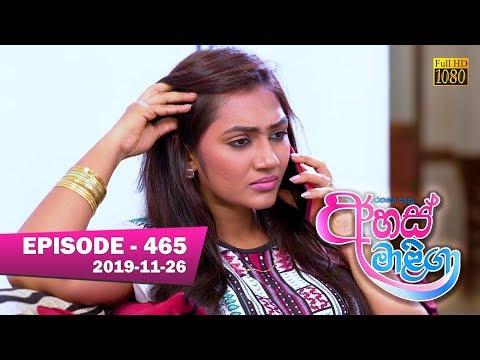 ahas-maliga-|-episode-465-|-2019-11-26