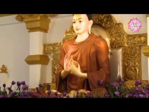 Youth programme, Malambe | යොවුන් වැඩසහටන මාළබේ | 2016-03-06 | Shraddha TV