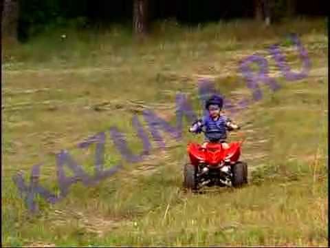 Детские квадроциклы Kazuma