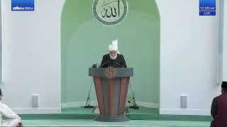 Friday Sermon by His Holiness Mirza Masroor Ahmad (July 23, 2021)