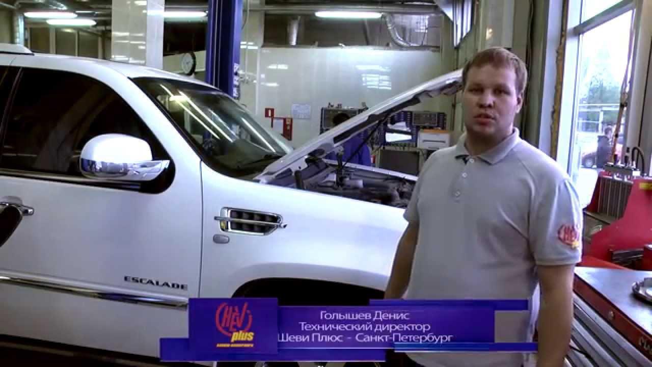 Cadillac Escalade - стук в передней подвеске. Ремонт