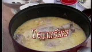 Адыгэ Джэд Лыбжьэ / Circassian Chicken