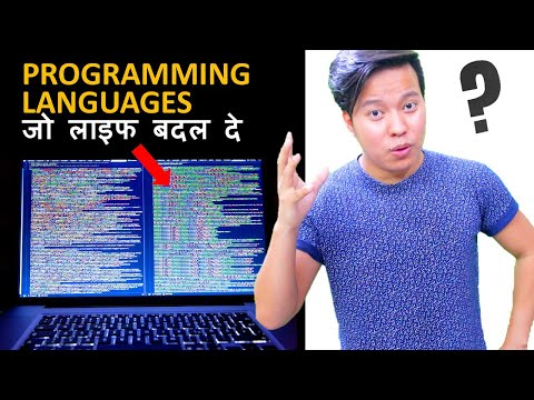 Most Demanding Programming languages You Must Learn thumbnail