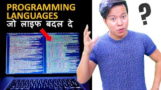 Most Demanding Programming languages You Must Learn
