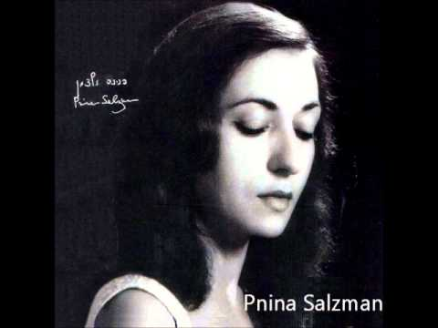 Brahms Sonata for Clarinet and Piano in E flat major op 120 2 Pnina Salzman and Yona Etlinger