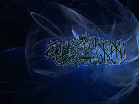 The Broadcasting Of The Noble Quran In Tchamba # 2 Part 4