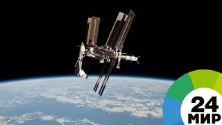 Космический корабль «Союз МС-08» пристыковался к МКС - МИР 24