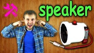 Как сделать портативную колонку для телефона своими руками / How to make a portable speaker(В сегодняшнем видео я вам покажу замечательную идею о том как можно сделать портативную мини колонку для..., 2015-01-18T11:06:49.000Z)