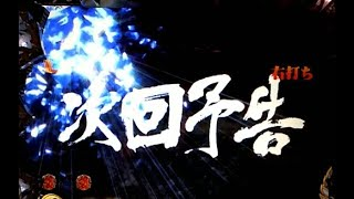 part10になります。 part11→近日 通常カスタムモードで回してます ニコニコ動画→https://www.nicovideo.jp/watch/sm36852789.
