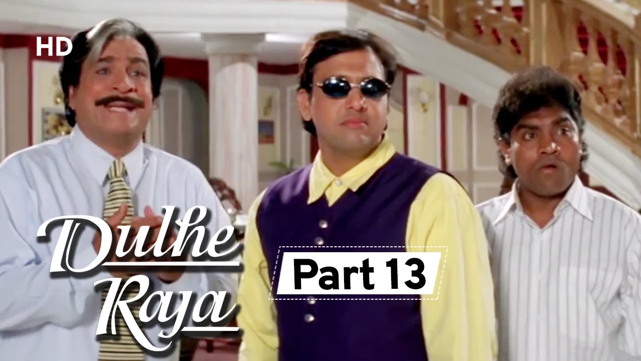 Dulhe Raja - Part 13 - Superhit Bollywood Comedy Movie -Govinda | Asrani | Kader Khan | Johnny Lever