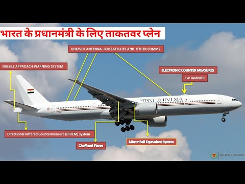 New Dedicated EW EQUIPPED plane for AIRINDIA ONE role( For India's PM and President)Kaynak: YouTube · Süre: 6 dakika38 saniye