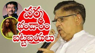 Ramgopal Varma Facts Revealed by Allu Aravind about Pawan Kalyan | Sri Reddy Controversy