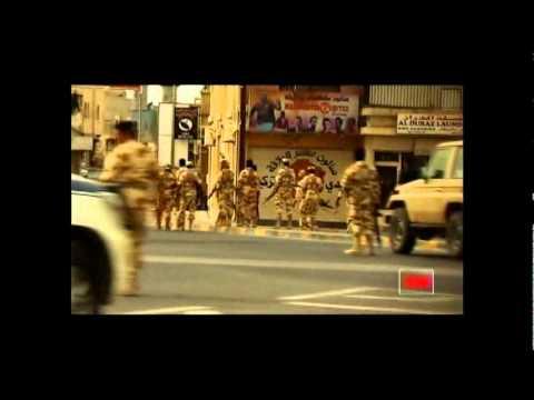 Bahrain portion of iRevolution  on CNN June 19 2011