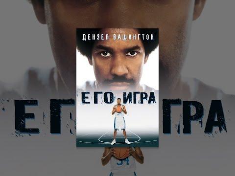 Презентация фильма 2017 / Обитель зла: Последняя глава / Милла Йовович / 12+