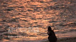 原田ヒロシ - 港のセレナーデ