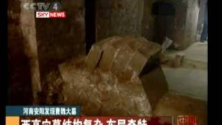 Cao Cao Tomb discovered in China Dec 2009