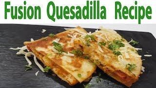 Veg Quesadilla Recipe How To Make Quesadillas केसडिलास   रेसिपी